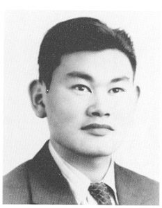Student Voice: Honoring Korematsu's Quest for Social Justice