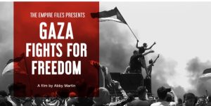"""UNICEF & Explore the Middle East Clubs Showcase """"Gaza Fights for Freedom"""" Documentary"""
